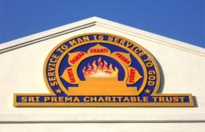 Logo dello Sri Prema Charitable Trust