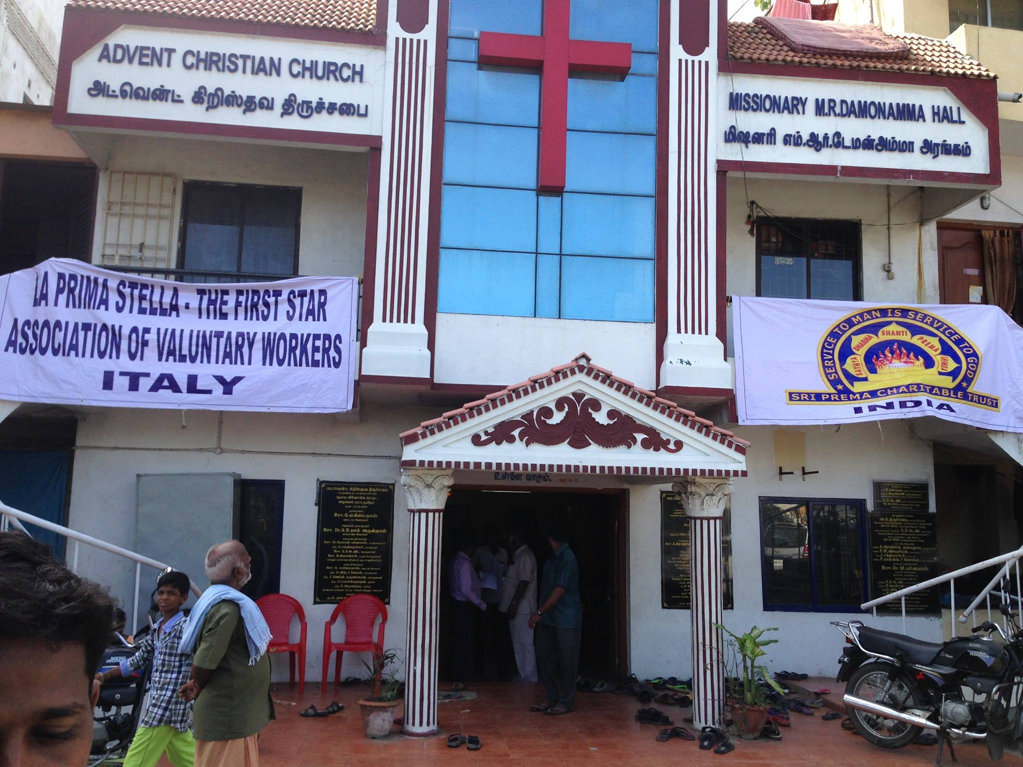 Humanitarian Mission to Chennai, December 2015